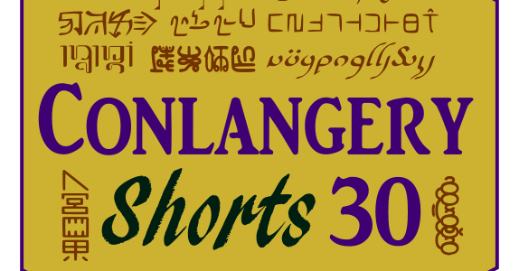 Conlangery Short 30 medallion
