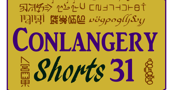 Conlangery Short 31 medallion